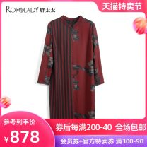 Women's large Spring 2021 Red 1 17 [suitable for 121-135 Jin] 19 [suitable for 136-155 Jin] 21 [suitable for 156-165 Jin] 23 [suitable for 166-180 Jin] 25 [suitable for 181-195 Jin] Dress singleton  commute Straight cylinder moderate Cardigan Long sleeves Decor Ol style stand collar Medium length