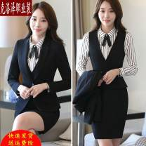 Professional pants suit 4XL, s, m, l, XL, XXL, XXXL, large size contact customer service Autumn of 2018, winter of 2018 Shirts, coats, other styles Long sleeves YR-2100-8779 trousers 18-25 years old