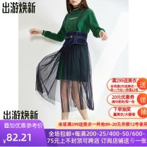 Dress Winter 2020 Beibai has a belt, beibai has no belt, green has a belt, green has no belt L,XL,XS,S,M Mid length dress Two piece set Long sleeves Half high collar other Socket routine Others 25-29 years old 9 Charms 9m