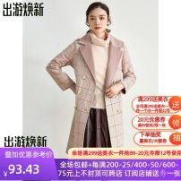 woolen coat Winter 2020 XS,S,M,L,XL,2XL,XXXL Powder grid wool 81% (inclusive) - 90% (inclusive) Long sleeves Single breasted routine tailored collar 9m 9 Charms 25-29 years old