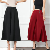 Casual pants Black, red, green XL waist 2-2-4, 2XL waist 2-4-2-7, 3XL waist 2-7-2-9, 4XL waist 2-9-3-2 Autumn of 2019 Ninth pants Wide leg pants High waist routine 40-49 years old Cotton blended fabric cotton