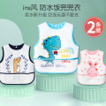 Reverse dressing yes Cartoon animation Polyester 100% NGGGN other Class A Spring 2020 3 months 12 months 6 months 9 months 18 months 2 years 3 years 4 years 5 years 6 years Cartoon