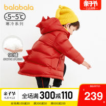 Down Jackets 90cm,100cm,110cm,120cm,130cm. 90% White duck down Female, male Bala nylon Medium length No detachable cap Zipper shirt Solid color Class A Polyamide fiber (nylon) 100% Polyamide fiber (nylon) 100% 2 years old, 3 years old, 4 years old, 5 years old, 6 years old, 7 years old, 8 years old