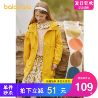 Plain coat Bala female spring and autumn leisure time Zipper shirt The cap is not detachable There are models in the real shot Thin Solid color Cotton blended fabric other 22051200235 Cotton 61.5% polyamide 38.5% Class C 7, 8, 9, 10, 11, 12, 13, 14 Chinese Mainland 130cm,140cm,150cm,160cm,165cm,170cm
