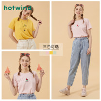 T-shirt 14 pink 25 yellow 31 light green 06 blue (f01w0614) 07 green (f01w0614) 11 purple (f01w0614) S M L XL Summer 2020 Short sleeve Crew neck Straight cylinder Regular routine Sweet cotton 96% and above 18-24 years old other Plants and flowers Hot wind F01W0612 Cotton 100% college