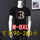 T-shirt Youth fashion routine Others Short sleeve Crew neck Self cultivation Other leisure summer first Large size routine tide 2021 Animal design Hot drilling Cotton ammonia Animal design No iron treatment Non brand