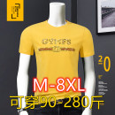T-shirt Fashion City Black 210, white 210, yellow 210, blue 210 routine M. L, XL, 2XL, 3XL, 4XL (180-200 kg), 5XL (200-220 kg), 6xl (220-240 kg), 7XL (240-260 kg), 8xl (260-280 kg) Others Short sleeve Crew neck Self cultivation motion summer first Large size routine Youthful vigor 2021 Hot drilling