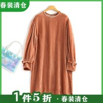 Dress Spring 2021 Naked powder, berry color S,M,L Mid length dress Long sleeves Crew neck Socket Type H Other / other S839063 71% (inclusive) - 80% (inclusive) other