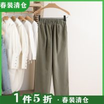 Casual pants green S,M,L,XL Spring 2021 trousers Pencil pants High waist Versatile routine 25-29 years old 96% and above 319482B Other / other cotton cotton