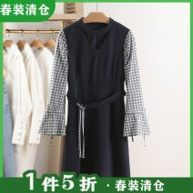 Dress Spring 2021 XS,S Mid length dress Long sleeves Crew neck Socket Type H Other / other 51% (inclusive) - 70% (inclusive) other