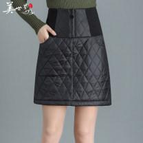 skirt Winter of 2019 M -- 27 -- 2 feet, l -- 28 -- 2 feet 1, XL -- 29 -- 2 feet 2, 2XL -- 30 -- 2 feet 3, 3XL -- 31 -- 2 feet 4, 4XL -- 32 -- 2 feet 5 black Short skirt Versatile High waist A-line skirt Solid color 40-49 years old 81% (inclusive) - 90% (inclusive) other