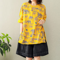 Women's large Summer 2020, spring 2020 yellow One size fits all (pro, arrival ~) T-shirt singleton  commute easy Short sleeve Solid color literature Crew neck Medium length cotton routine mmsy2019051328 96% and above