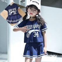 suit Kmklgy / Kemei Cola Park White 5107, blue 5107 The recommended height is 85cm-95cm for size 100, 95cm-105cm for Size 110, 105cm-115cm for Size 120, 115cm-125cm for Size 130 and 125cm-135cm for size 140 female summer college Long sleeve + skirt 2 pieces routine Socket nothing Solid color cotton