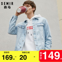 Jacket Semir / SEMA Youth fashion S M L XL XS XXL XXXL routine standard Other leisure spring 19-018081186 Cotton 100% Long sleeves Wear out square neck Youthful vigor youth short Single breasted Cloth hem washing Loose cuff Solid color Denim Spring of 2018 More than two bags) Digging bags with lids