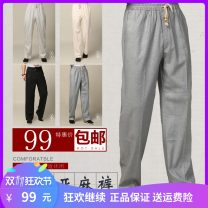Casual pants Others other other M,L,XL,2XL,3XL routine trousers motion Straight cylinder B2525 Four seasons youth Chinese style 2017 Straight cylinder Cotton 65% flax 35% Sports pants Three dimensional tailoring Solid color cotton Cotton and hemp Original designer 50% (inclusive) - 69% (inclusive)