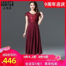 Dress Summer of 2018 claret M L XL 2XL 3XL 4XL Mid length dress singleton  Short sleeve commute Crew neck High waist Solid color zipper Big swing routine Others 40-49 years old Gubeisha literature Three dimensional decorative mesh zipper GQ17H2056 More than 95% polyester fiber Polyester 100%