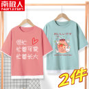 T-shirt NGGGN 110cm 120cm 130cm 140cm 150cm 160cm 165cm female summer Short sleeve princess There are models in the real shooting nothing cotton printing Cotton 100% NJRXPJLJ000011 Class B Sweat absorption Summer 2021 Chinese Mainland Hubei province Wuhan City