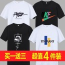 T-shirt Youth fashion routine M [70-95 Jin], l [95-110 Jin], XL [110-130 Jin], 2XL [130-145 Jin], 3XL [145-160 Jin], 4XL [160-185 Jin] Others Short sleeve Crew neck easy daily summer teenagers routine tide other 2021 Alphanumeric printing polyester fiber Creative interest tto  Non brand