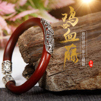 Bracelet แพลเลเดียม อื่น ๆ RMB 25-29.99 Other / other ใหม่ อบสดใหม่ คนรัก ลมแห่งชาติ หุ้น อื่น ๆ XF001