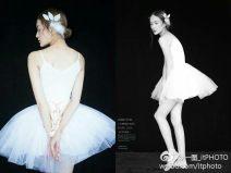 Ballet Costume Other / other female White, white with chest pad S,M,L,XS,XL,XXS,XXL,XXXS,XXXL