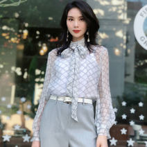 shirt white Two, three, four, five Spring 2021 silk 96% and above Long sleeves Versatile other Socket routine lattice Straight cylinder Brother amashi