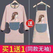 apron Sleeve apron antifouling Korean version PVC Average size X-8 Other brands public yes Solid color