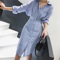 Sports dress 9z6YRb female Auden OGFEds sky blue S M L XL Summer of 2019 Long sleeves Cardigan Lapel cotton