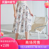 skirt Summer 2021 S M L XL Pink flowers Mid length dress commute Natural waist Decor 30-34 years old Q1Q2011 More than 95% Hong beiti polyester fiber Ol style Polyester 100% Same model in shopping mall (sold online and offline)
