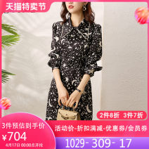 Dress Summer 2021 BEIGE BLACK S M L XL Middle-skirt singleton  Long sleeves commute middle-waisted other routine 30-34 years old Hong beiti Ol style L1N23117 More than 95% silk Mulberry silk 100% Pure e-commerce (online only)