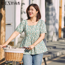 Women's large Summer 2021 Decor Decor- XL 2XL 3XL 4XL 5XL 6XL shirt singleton  commute Self cultivation moderate Socket Short sleeve Broken flowers Korean version square neck routine cotton Three dimensional cutting QLXQG1450DUL Delicate and beautiful 25-29 years old 96% and above Cotton 100%