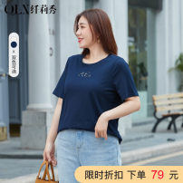 Women's large Summer 2021 Navy beige - Navy beige XL 2XL 3XL 4XL 5XL 6XL T-shirt singleton  commute Self cultivation moderate Socket Short sleeve Korean version Crew neck routine cotton Three dimensional cutting QLXQG0609HOB Delicate and beautiful 25-29 years old 96% and above Cotton 100%