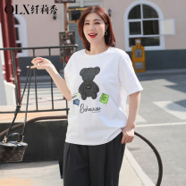 Women's large Summer 2021 Off white - off white XL 2XL 3XL 4XL 5XL 6XL T-shirt singleton  commute easy moderate Socket Short sleeve Korean version Crew neck routine cotton Three dimensional cutting QLXQG1627BKS Delicate and beautiful 25-29 years old 96% and above Cotton 100%