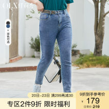Women's large Summer 2021 Blue smoke grey blue smoke grey- XL / 32 2XL / 33 3XL / 34 4XL / 36 5XL / 38 6xl / 40 Jeans singleton  commute Self cultivation moderate Korean version other Three dimensional cutting QLXQG1607IKG Delicate and beautiful 25-29 years old pocket Other 100% trousers