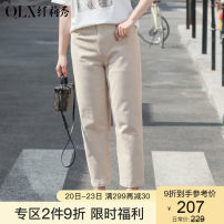 Women's large Summer 2021 Apricot - Apricot XL / 32 2XL / 33 3XL / 34 4XL / 36 5XL / 38 6xl / 40 trousers singleton  commute Self cultivation moderate Korean version Cotton others Three dimensional cutting QLXQG0693CBH Delicate and beautiful 25-29 years old pocket 96% and above Ninth pants