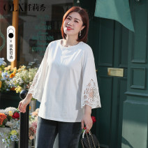 Women's large Summer 2021 Off white black off white black XL 2XL 3XL 4XL 5XL 6XL T-shirt singleton  commute easy moderate Socket three quarter sleeve Korean version Crew neck routine cotton Three dimensional cutting QLXQG1304AXJ Delicate and beautiful 25-29 years old 96% and above Cotton 100%