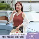 Women's large Summer 2020 Jujube red jujube red light green black apricot light green black apricot XL 2XL 3XL 4XL 5XL 6XL Vest / sling singleton  commute Self cultivation moderate Socket Sleeveless Korean version V-neck routine other Three dimensional cutting QLXQQ2807CCT Delicate and beautiful