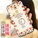 Mobile phone cover / case Gview / Jingwei Japan and South Korea Huawei / Huawei Maimang 5-chaofan maimang 6-face pig maimang 6-chaofan Huawei maimang 5 mobile phone case g9plus women's Silicone rope protective cover five cartoon anti falling and hard grinding Protective shell tpu+pc Maimang 5