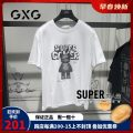 T-shirt Youth fashion white routine 165/S,170/M,175/L,180/XL,185/XXL,190/XXXL GXG Short sleeve Crew neck standard Other leisure summer GC144561D Cotton 100% youth routine Youthful vigor other 2021 Cartoon animation cotton other Domestic famous brands More than 95%