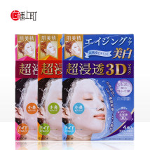 Facial mask Kracie Normal specification Whitening and moisturizing yes Chip mounted Kracie muscle essence ultra soaked 3D Whitening Mask Any skin type