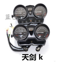 Motorcycle instrument BMW / BMW Tianjian K instrument assembly with gear Tianjian K instrument assembly without gear Odometer tachometer oil gauge