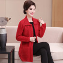 sweater Autumn of 2019 Long sleeves Cardigan singleton  Medium length acrylic fibres 91% (including) - 95% (excluding) square neck Regular routine Solid color Straight cylinder 40-49 years old acrylic fibres zipper