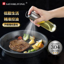 Oil pot stainless steel SAVORLIVING 101ml (including) - 200ml (including)