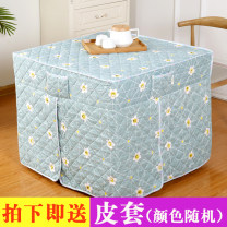 Microwave oven cover / microwave oven cover / microwave oven dust cover Simple and modern cloth 65 * 65 height 64, 70 * 70 height 64, 75 * 75 height 65, 80 * 80 height 65, 85 * 85 height 65, 90 * 90 height 65