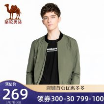 Jacket Camel Fashion City M L XL XXL XXXL thin standard Other leisure Long sleeves Wear out Baseball collar Basic public youth short other Closing sleeve Spring of 2018 Rib bottom pendulum Bag digging with open cut thread Same model in shopping mall (sold online and offline)