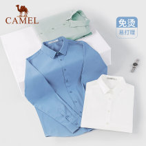 shirt other Camel M L XL XXL XXXL Xbc443086, white xbc443086, gray xbc443086, blue 1 2 3 routine Pointed collar (regular) Long sleeves standard Other leisure XBC443086 youth Polyester 96.6% polyurethane elastic fiber (spandex) 3.4% Basic public 2021 Solid color Spring 2021 No process