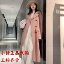 woolen coat Winter 2020 wool 81% (inclusive) - 90% (inclusive) have more cash than can be accounted for Long sleeves commute double-breasted routine tailored collar Solid color Straight cylinder Simplicity Pretend to be amashizheng Pocket, button Solid color