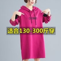 Women's large Winter 2020, autumn 2020 Rose red 2XL [120-160 Jin], 3XL [170-210 Jin], 4XL [220-260 Jin], 5XL [270-300 Jin] Sweater / sweater singleton  commute easy thickening Socket Long sleeves letter Korean version Hood Medium length cotton Collage Wrap sleeves 30-34 years old thread Middle-skirt