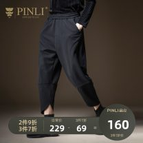 Casual pants Pinli Fashion City black M170 L175 XL180 XXL185 XXXL190 routine trousers Other leisure easy Micro bomb B193117123 autumn youth tide 2019 middle-waisted Little feet Polyester 100% Haren pants Solid color Autumn of 2019 Same model in shopping mall (sold online and offline)