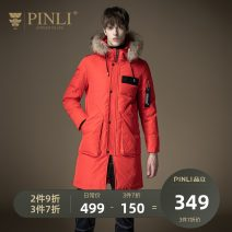 Down Jackets Black orange black b194208810 orange b194208810 Pinli White duck down M170 L175 XL180 XXL185 XXXL190 Fashion City Other leisure have more cash than can be accounted for routine 80% B194308814 Wear out Hood Wear out youth tide Loose cuff Polyester 100% Solid color Editing Winter 2020