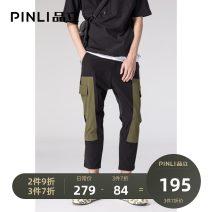 Casual pants Pinli Fashion City black 29 30 31 32 33 34 36 Ninth pants Other leisure Straight cylinder B202417324 summer tide 2020 Polyamide fiber (nylon) 87.5% polyurethane elastic fiber (spandex) 12.5% Summer 2020 Same model in shopping mall (sold online and offline)